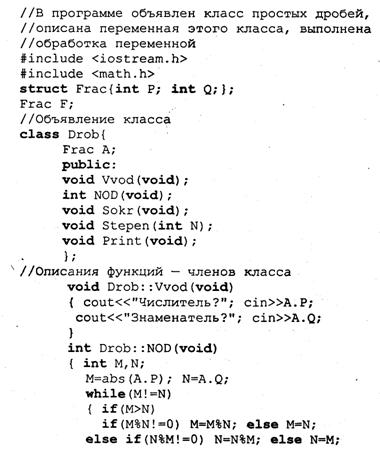 на с графикой примеры c программ